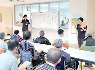 看護部の紹介の画像1 西武池袋線 JR武蔵野線 東武東上線 秋津