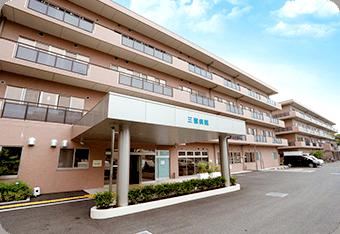 施設紹介 東村山の精神科三恵病院