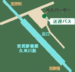 西武池袋線 秋津駅 統合失調症 認知症